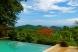 Infinity pool, retreat in Nicaragua