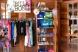 Chicabrava surf shop San Juan Del Sur